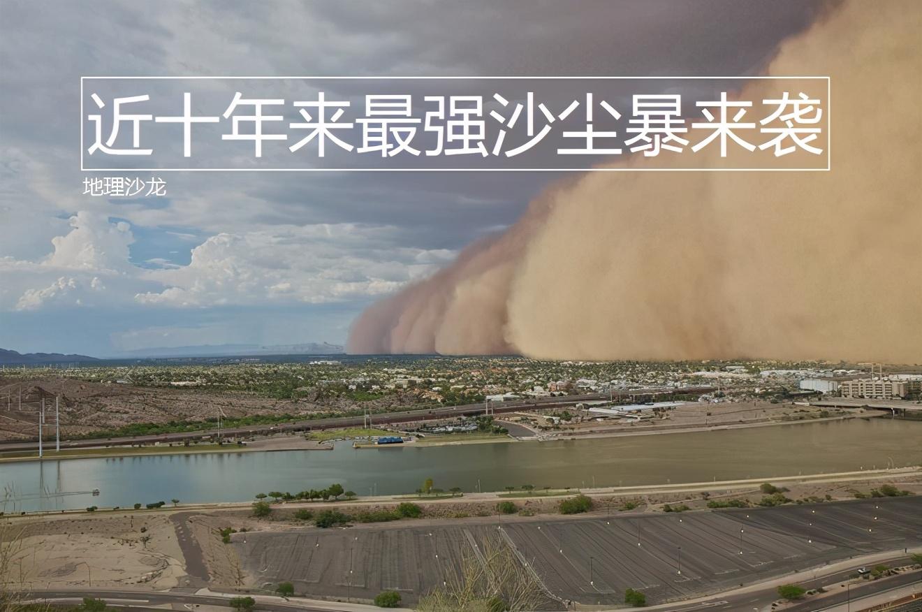 """為什么每年春季季節,我國北方地區就多發""""""""災害?"""