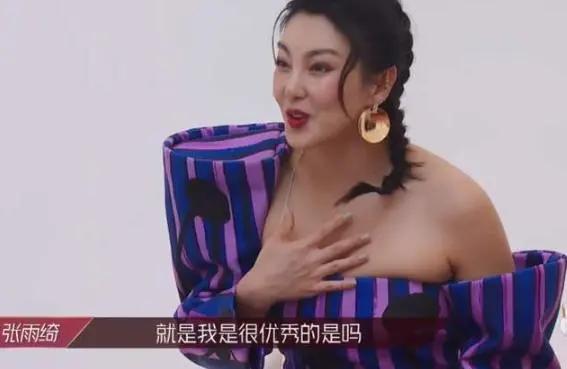 张雨绮与95后小鲜肉深夜约会:敢和弟弟们谈恋爱,才是大女人