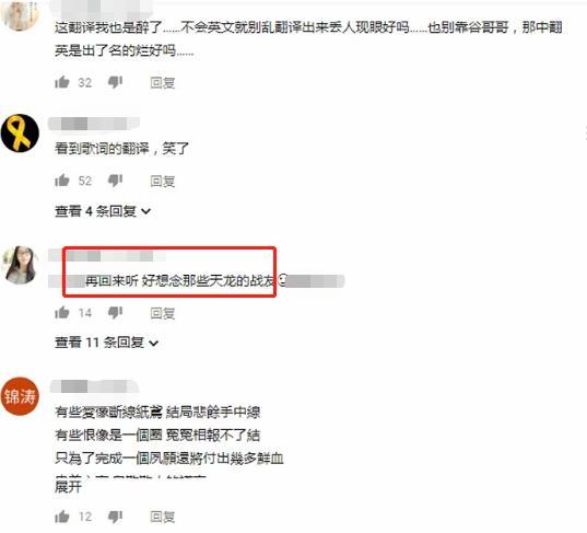 被133.9W人同求,短视频最火的国风BGM,都被翻译到国外了?