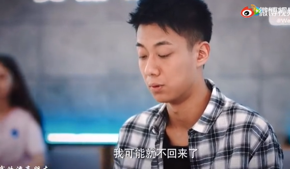 高至霆搭档张天爱演《小美好》2.0,这样的帅气温暖大男孩谁不爱
