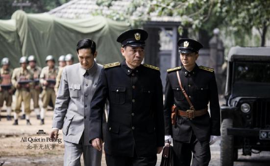 焦晃陈宝国倪大红作配,《北平无战事》的7大影帝,你钟意哪一位