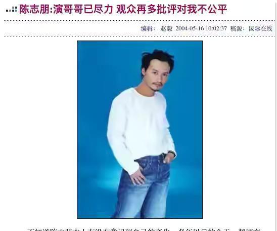 陈志朋50岁为自己庆生,评论区无明星送祝福,他的愿望却亮了