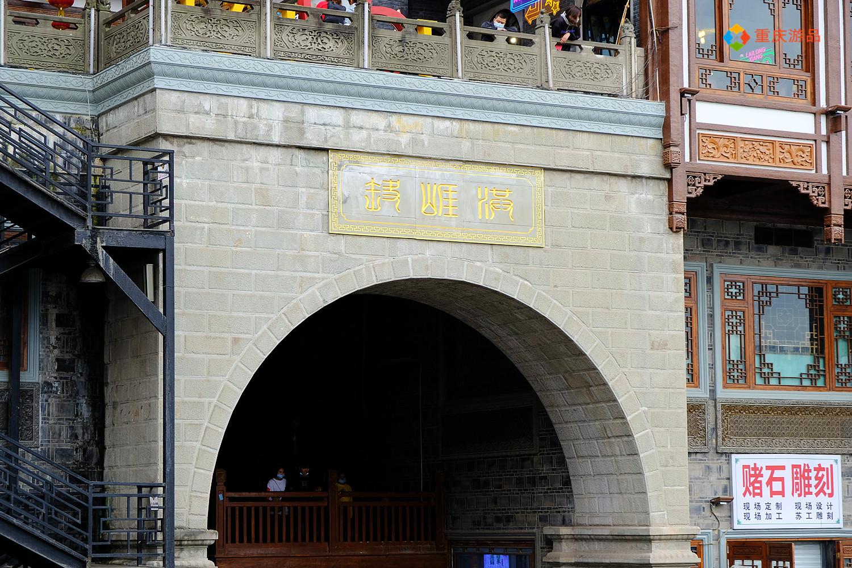 重庆洪崖洞:游客最爱去的旅游景点,本地人让一片崖壁重获新生