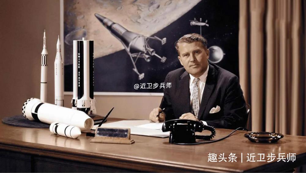 A5 Wernher von Braun.jpg