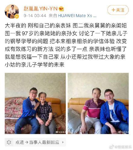 陈数素颜似路人,老公赵胤胤跟新欢秀恩爱,已两年无互动,婚姻凉了?