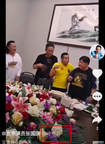 大儿子兴致几杯聚会和好友刘金山赵丽蓉