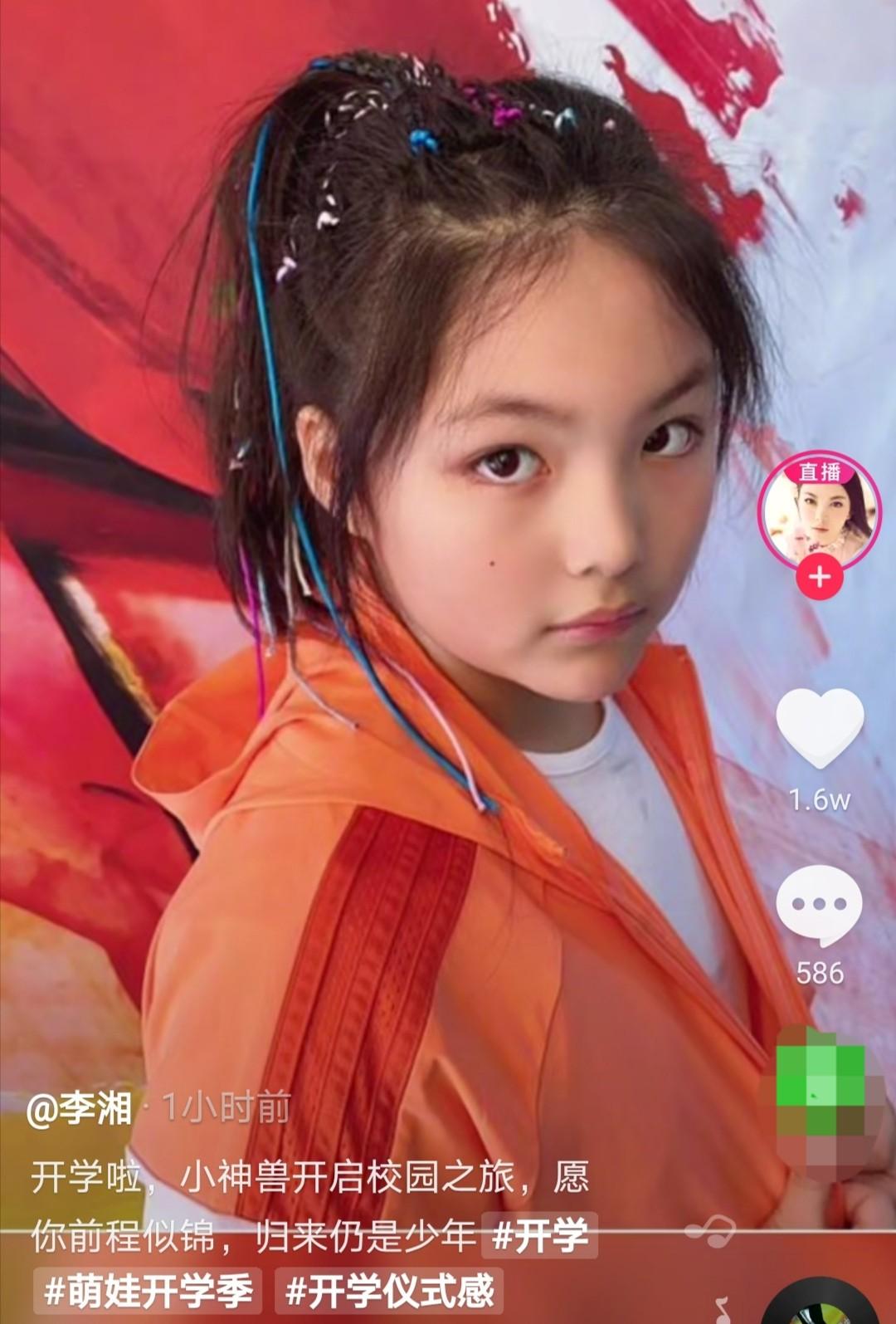 名媛学费女儿李湘送王诗龄变瘦后范十足