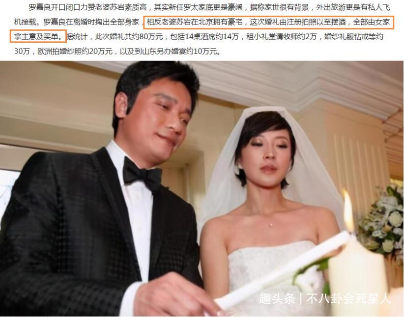 香港富婆老牌娇妻妻子