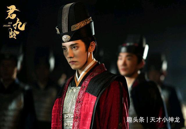 《君九龄》:陆云旗其实并不是反派,他才是女主复仇的关键