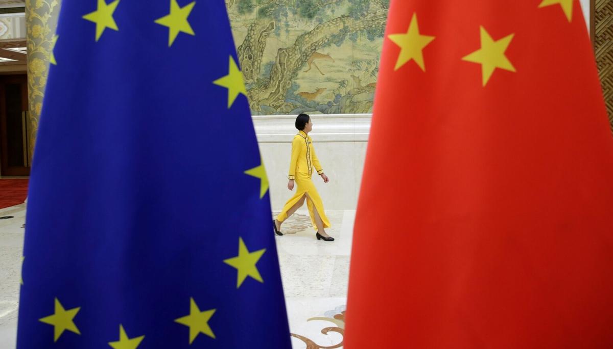 """欧盟印太战略遭""""泄密"""",扬言与台湾发展经贸,中欧关系将变天?❓❓"""