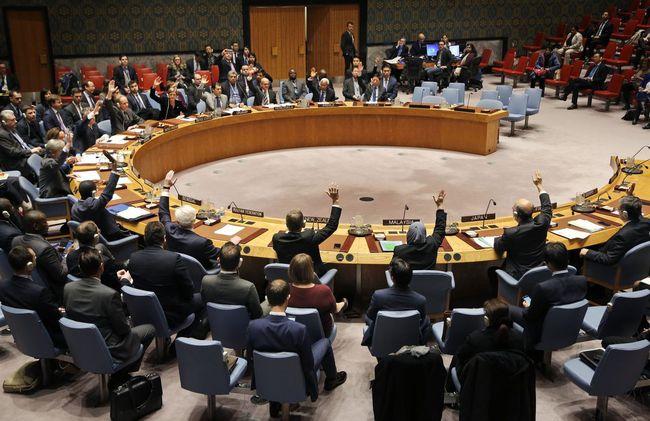 联合国做出一重要决定,明确要提升中国地位,日本反对,美俄赞同