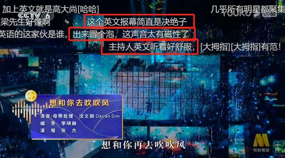 """大湾区秋晚网络重播,蓝光""""画质全损"""",配合弹幕食用效果极佳"""