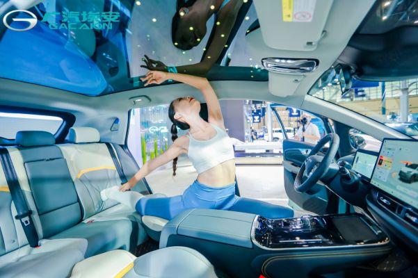 """1002【郑州车展新闻稿】""""星际母舰纯电SUV""""AION V Plus上市,17.26-23.96万元起售 - 副本2453.png"""