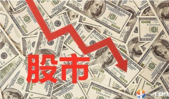 """全球经济警示灯亮起?美、德9月PMI降至十年最低,特朗普""""炮轰""""……"""