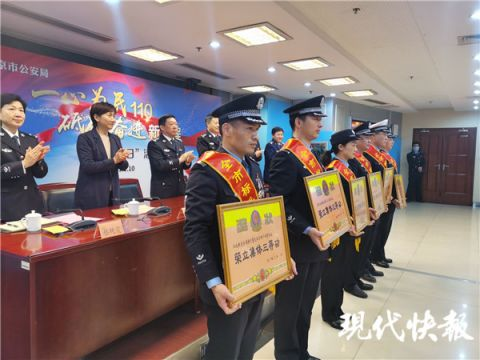 2020年南京110接警705.8万起,及时为群众挽回损失3.1亿元