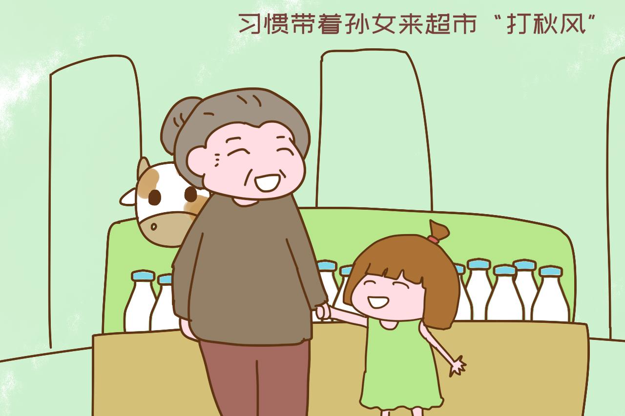 """""""光吃不買,以后指定沒出息!""""4歲女童試吃引非議,道理扎心了"""