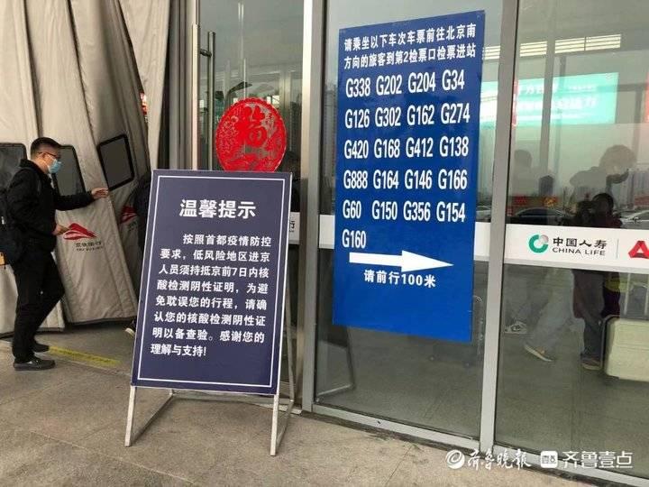 3小時出結果 高鐵泰安站聯合市立醫院為旅客提供核酸快檢服務