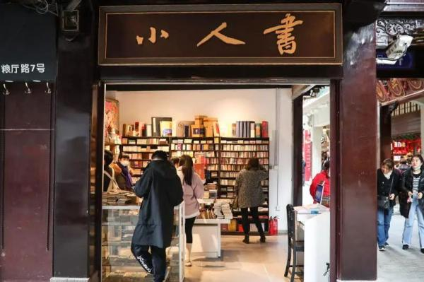 上海人記憶里的小人書,這里又有賣啦!有人一口氣買了100本