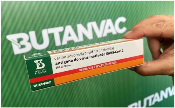 巴西宣布启动首款自主研发新冠疫苗的生产