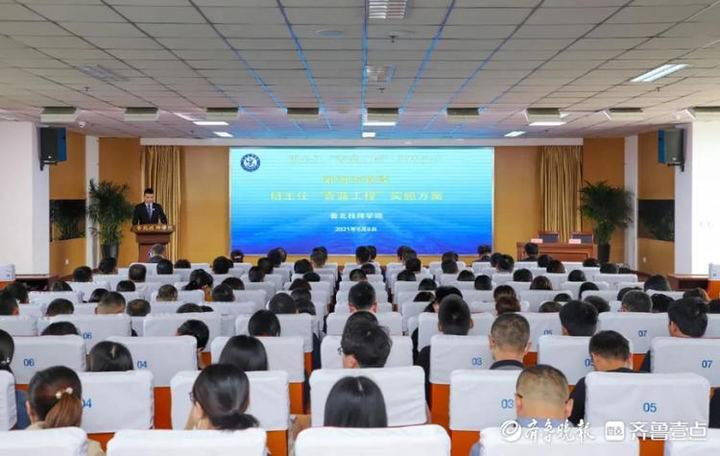 """青蓝携手互助共赢,鲁北技师学院举行班主任""""青蓝工程""""启动仪式"""
