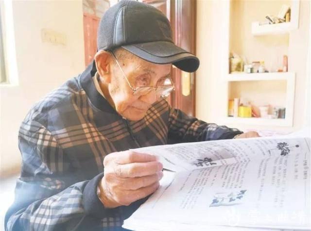 104岁老师傅从不吃隔夜菜