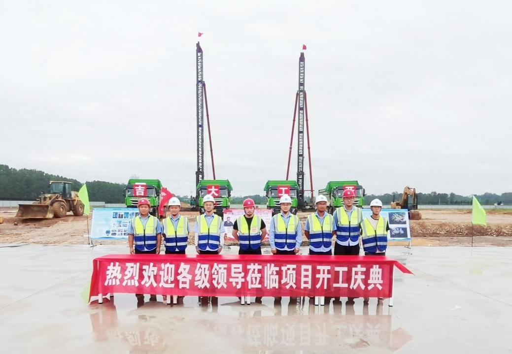 枞阳县建设项目总承包中建工程开工医院二局系统