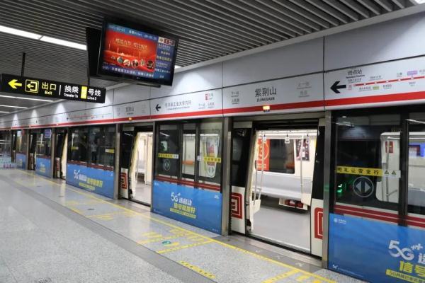 郑州地铁最新
