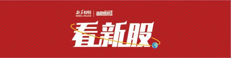 【看新股】粤式火锅捞王赴港上市:疫情逆势扩张 翻台率持续下行